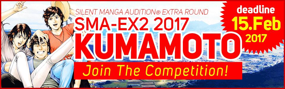 SMA-EX2