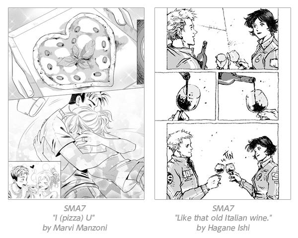 Silent Manga Image