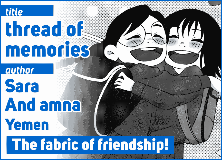 thread of memorise by Sara And amna