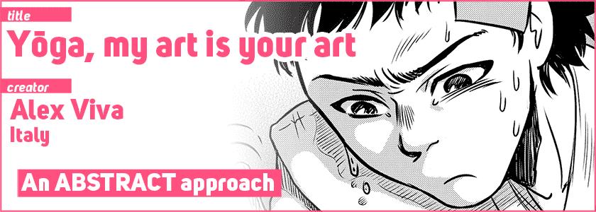 Yōga, my art is your art