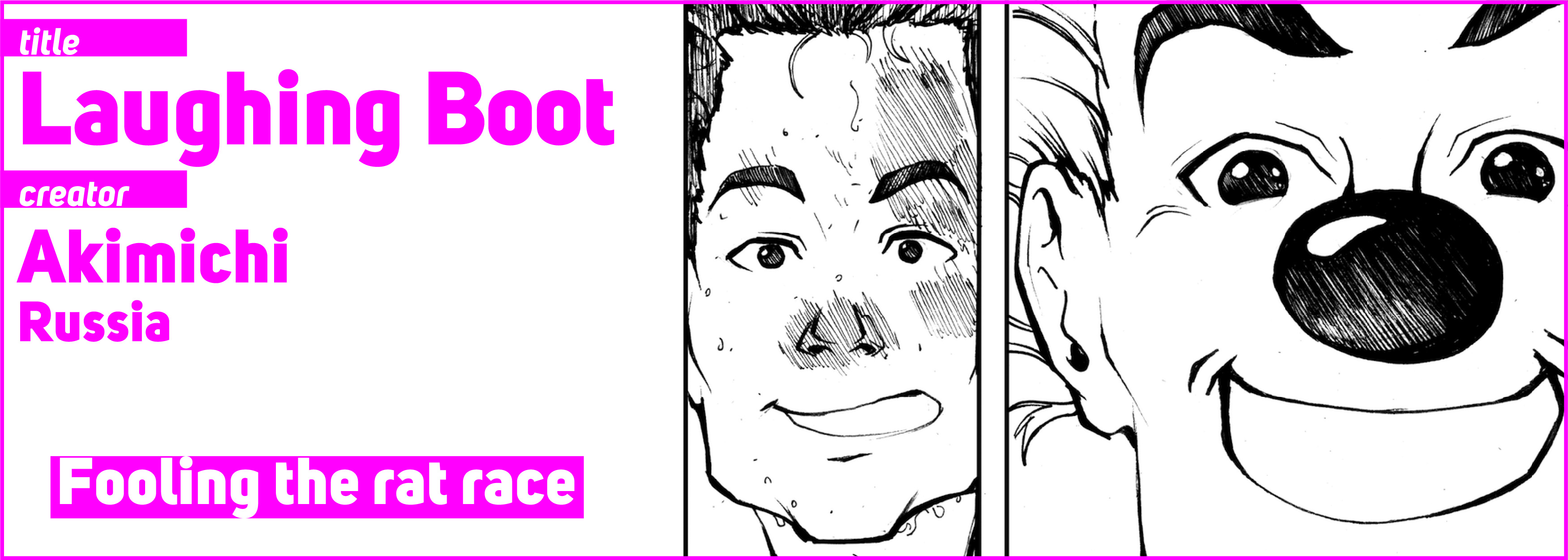 Laughing Boot