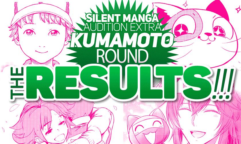 SILENT MANGA AUDITION EX-2 KUMAMOTO ROUND Results